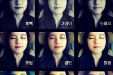 miss a suzy 9-cut selfie