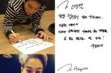 teen top last stage handwritten letters