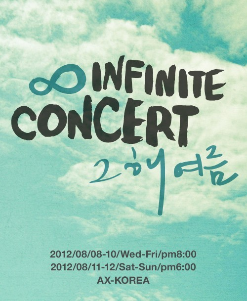 "Infinite ""That Summer"""