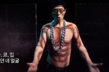 'Infinite Challenge' Yoo Jae Suk is so funny as he parodies 'Eyes, Nose, Lips.'