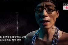 yoo jae suk 'eyes nose lips' parody
