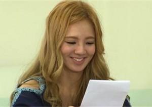 hyo yun