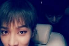 lee gikwang yoon doojoon scary picture