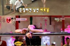 'We Got Married' Lee Jang Woo in Awe of T-ARA Eunjung's Pole Dance