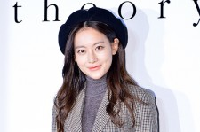 Oh Yeon Seo Attends Theory Flagship Store 2nd Anniversary Event
