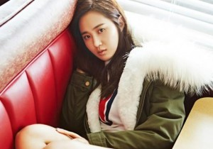 Girls Generation(SNSD)'s Yuri