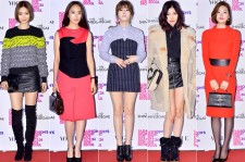 Go Joon Hee, Kim Min Jung, Park Bo Ram, Sunmi and So Yi Hyun at VOGUE Fashion's Night Out 2014 Party