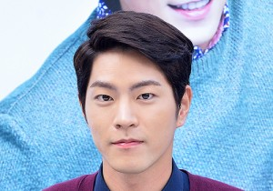 Hong Jong Hyun at JILL by JILLSTUART Fan Sign Event