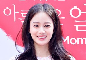 Kim Tae Hee Attends OHUI Beautiful Face Campaign Event
