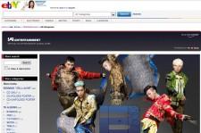 YG Store