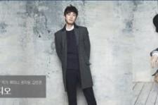 tablo condolences to shin hae chul