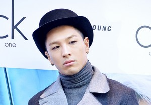 Big Bang's Taeyang Attends CK One Fan Sign Event