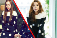 f(x) Krystal in Park Si Yeon in Arche Dress