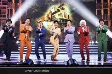 'Infinity Challenge' Members To Hold Super 7 Concert with 40,000 Fans!