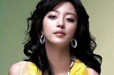 Han Yi Seul