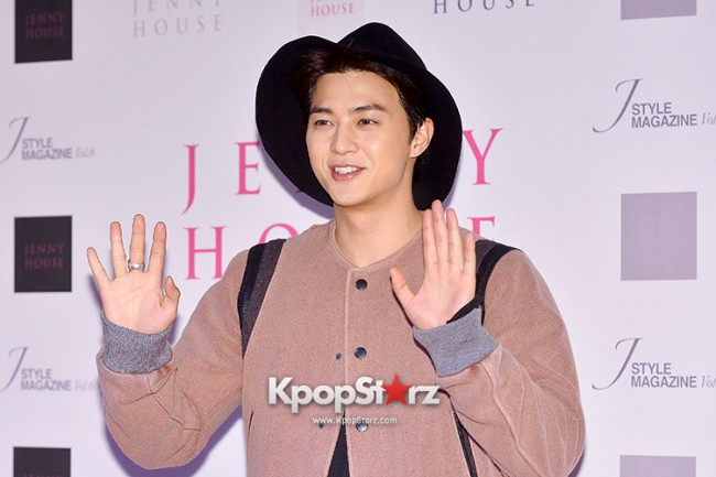 Kim Ji Hoon Attends Jenny House Primo Point Open Party key=>4 count7