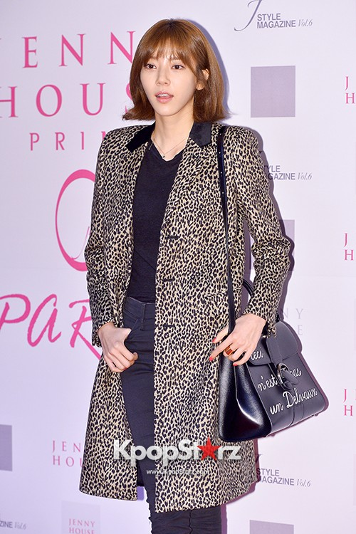 Son Dam Bi Attends Jenny House Primo Point Open Partykey=>6 count12