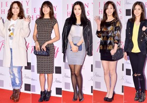 Woo Hee Jin, Jung Ga Eun, Choi Hee, Han Ji Min and Han Chae Ah Attend Jenny House Primo Point Open Party