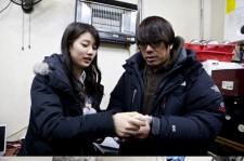 Soo Ji