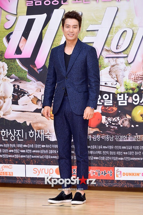 Joo Sang Wook Attends SBS Drama 'Birth Of Beauty' Press Conference key=>0 count8