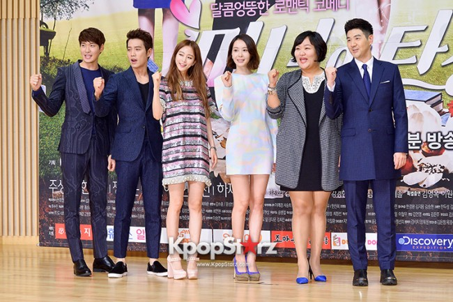 SBS Drama 'Birth Of Beauty' Press Conferencekey=>0 count26