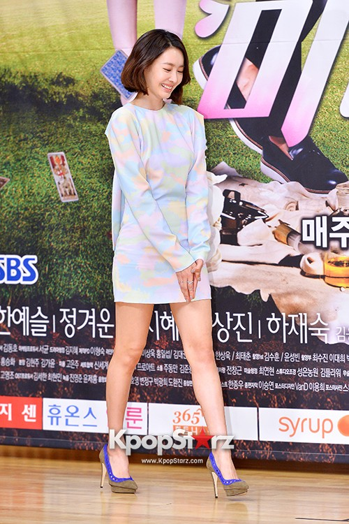 SBS Drama 'Birth Of Beauty' Press Conferencekey=>6 count26
