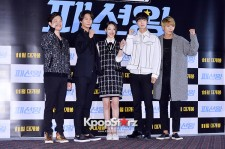 Celebrities at a Press Conference of Upcoming Movie 'Fashion King'