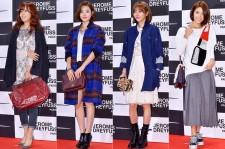 So Yoo Jin, So Yi Hyun, Son Dam Bi and Lee Yoon Ji Attend Jerome Dreyfuss Flagship Store Opening Party