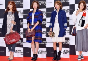 So Yoo Jin, So Yi Hyun, Son Dam Bi and Lee Yoon Ji Attend Jerome Dreyfuss Flagship Store Opening Party