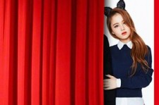 Lee Hi is revealed as the first part of YG Entertainment's newest trio.