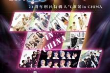 Inkigayo in China