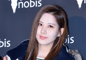 Girls Generation[SNSD] Seohyun Attends Nobis 2014 F/W Collection Fashion