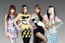 2NE1 Ready to Take On Billboard Hot 100