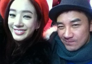 Jung Ryeo Won and Um Tae Woong