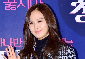 Girls Generation[SNSD] Yuri Attends the VIP Premiere of Upcoming Film 'Ready Action Youth'