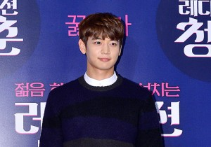 SHINee's Min Ho Attends the VIP Premiere of Upcoming Film 'Ready Action Youth'