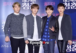 Super Junior's Kangin, Eunhyuk, Ryeowook and Leeteuk Attend the VIP Premiere of Upcoming Film 'Ready Action Youth'
