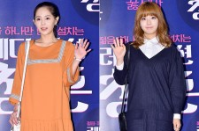 Lee Young Ah and Juniel Attend the VIP Premiere of Upcoming Film 'Ready Action Youth'
