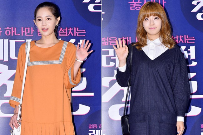 Lee Young Ah and Juniel Attend the VIP Premiere of Upcoming Film 'Ready Action Youth' key=>0 count24