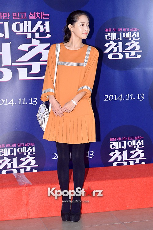 Lee Young Ah and Juniel Attend the VIP Premiere of Upcoming Film 'Ready Action Youth' key=>1 count24
