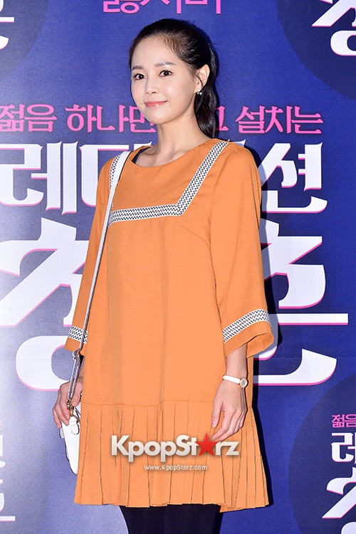 Lee Young Ah and Juniel Attend the VIP Premiere of Upcoming Film 'Ready Action Youth' key=>3 count24