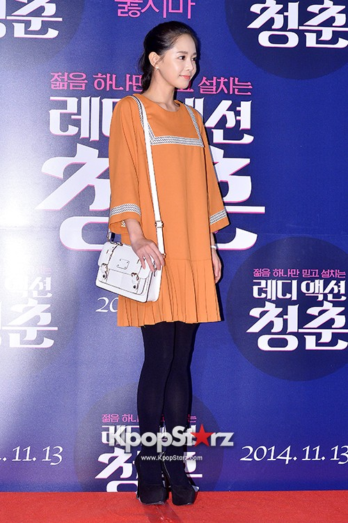 Lee Young Ah and Juniel Attend the VIP Premiere of Upcoming Film 'Ready Action Youth' key=>5 count24