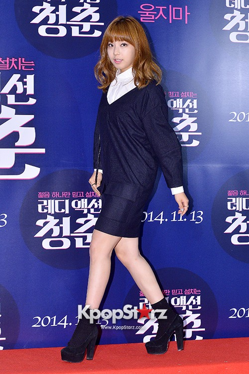 Lee Young Ah and Juniel Attend the VIP Premiere of Upcoming Film 'Ready Action Youth' key=>13 count24