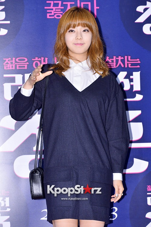 Lee Young Ah and Juniel Attend the VIP Premiere of Upcoming Film 'Ready Action Youth' key=>14 count24