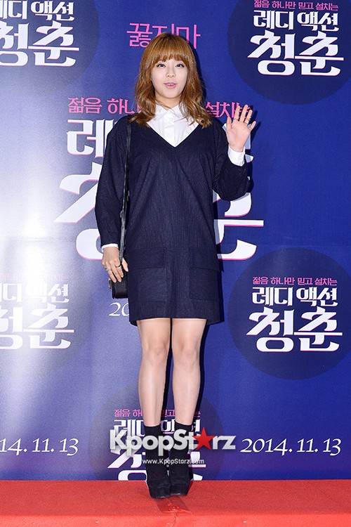 Lee Young Ah and Juniel Attend the VIP Premiere of Upcoming Film 'Ready Action Youth' key=>15 count24
