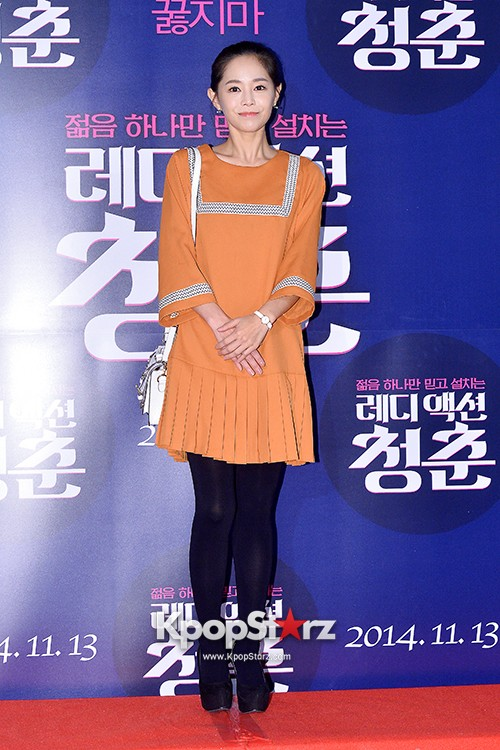 Lee Young Ah and Juniel Attend the VIP Premiere of Upcoming Film 'Ready Action Youth' key=>9 count24