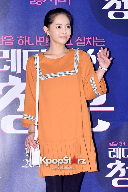 Lee Young Ah and Juniel Attend the VIP Premiere of Upcoming Film 'Ready Action Youth' key=>10 count24
