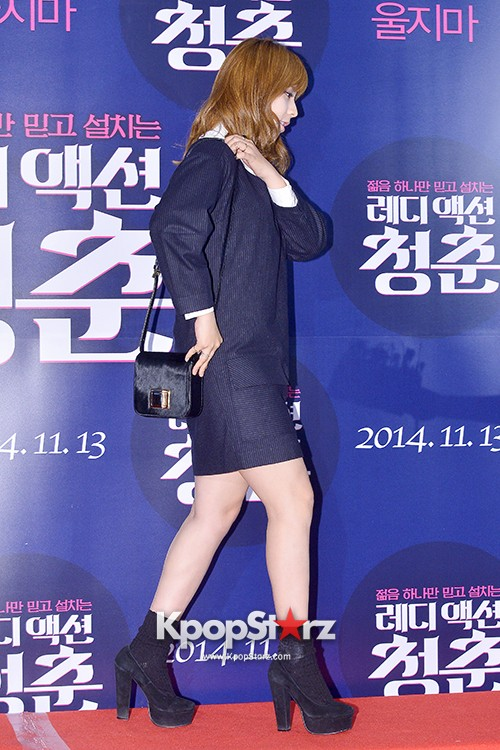 Lee Young Ah and Juniel Attend the VIP Premiere of Upcoming Film 'Ready Action Youth' key=>17 count24