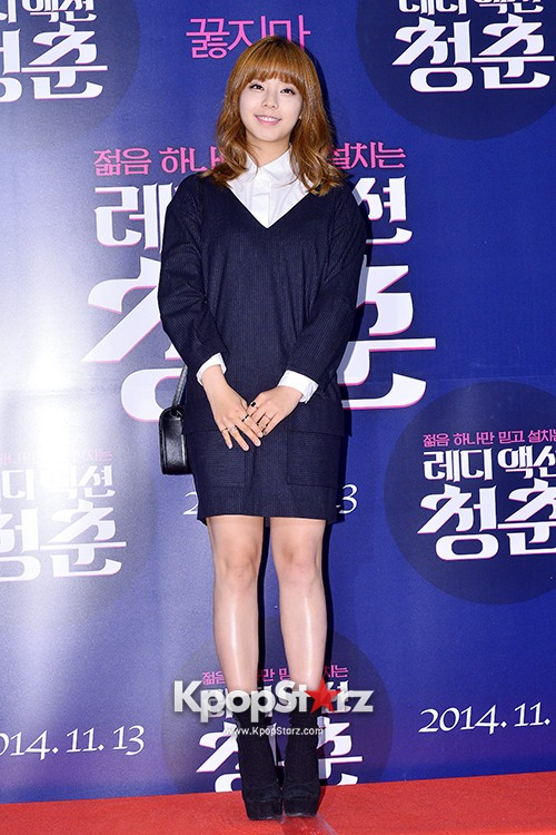 Lee Young Ah and Juniel Attend the VIP Premiere of Upcoming Film 'Ready Action Youth' key=>21 count24