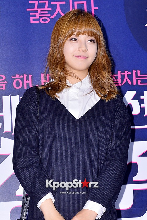 Lee Young Ah and Juniel Attend the VIP Premiere of Upcoming Film 'Ready Action Youth' key=>22 count24
